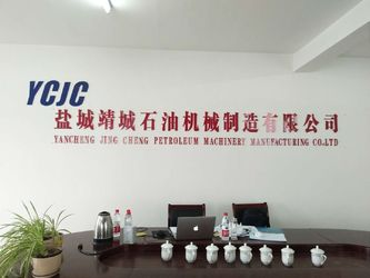 ประเทศจีน Yancheng Jingcheng Petroleum Equipment Manufacturing Co.,Ltd